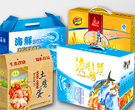 海参包装盒