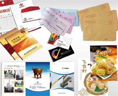 丹东大连办公用品印刷